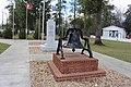 Veterans Memorial Park, Reidsville, bell.jpg