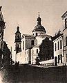 Viciebsk, Padźvinskaja, Pračyścienskaja. Віцебск, Падзьвінская, Прачысьценская (1901-14).jpg