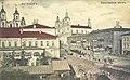 Viciebsk, Padźvinskaja-Vialikaja. Віцебск, Падзьвінская-Вялікая (1910).jpg