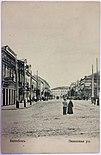Viciebsk, Zamkavaja-Vialikaja. Віцебск, Замкавая-Вялікая (1901-18).jpg