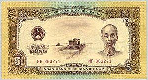 Курсы валют вьетнамский донг