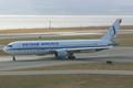 Vietnam Airlines Boeing 767-300ER VN-A764 KIX 2003-12-7.png