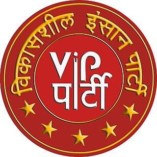 Vikassheel Insaan Party Indian political party