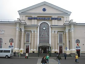 Vilnius train station.jpg