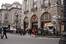 london Virgin store