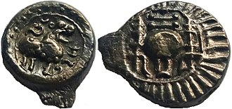 Vishnukundina dynasty - Vishnukundina Empire, 420-674 AD, Cast Copper, 7.80g, Vidarbha (Maharashtra), Lion type