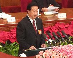 Voa chinese Wang Shengjun President of China Supreme Court delievers work report 11mar10 300.jpg