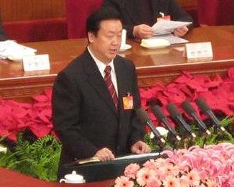 Wang Shengjun - Image: Voa chinese Wang Shengjun President of China Supreme Court delievers work report 11mar 10 300