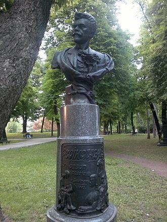 Vojislav Ilić - Bust of Vojislav Ilić in Kalemegdan, Belgrade