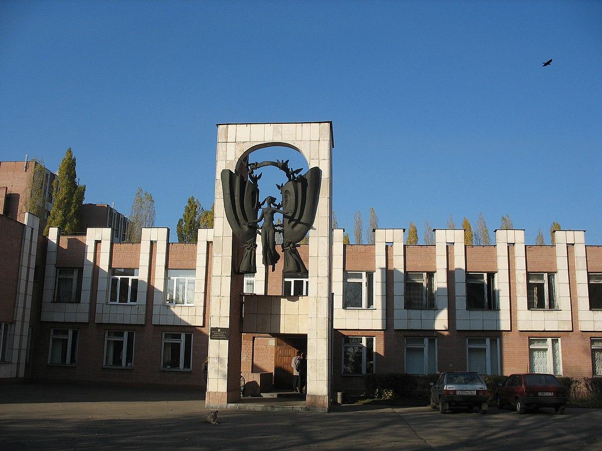 Московская академия искусства и культуры