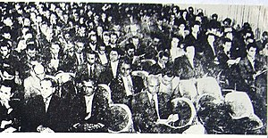 League of Communists of Macedonia - Image: Vtor kongres na KPM, 1954