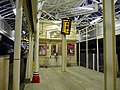 Waiting area - Halifax station - geograph.org.uk - 1601357.jpg