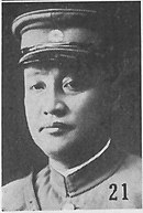 Wang Shuchang.jpg