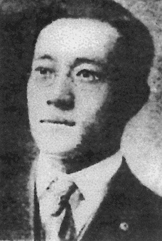 Wang Zhengting - Wang Zhengting