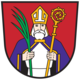 Coat of arms of Hermagor-Pressegger See