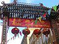 Wardour Street, Chinatown - geograph.org.uk - 2793.jpg