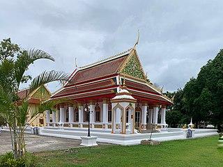 Nakhon Nayok Province Province of Thailand