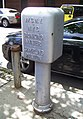 Water sampling station NYC 2.jpg