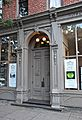 West's Block (Portland, Oregon) - central arched entry and door.jpg
