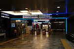 West Japan Railway - Hakata Station - North Transfer Ticket Gate - 01.JPG
