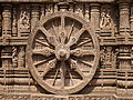 Wheel of Sun Temple.JPG