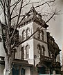 Wheelock House, 661 West 158th Street, Manhattan (NYPL b13668355-482688).jpg