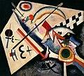 White Cross by Vasily Kandinsky, 1922.jpg