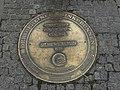 Wien 15 - Wasserwelt - Berliner Trinkbrunnen - Kanaldeckel mit Inschrift.jpg