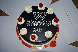 Wikipedia 16 cake in Chittagong (01).jpg