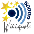 Wikiquote-logo-50000.png