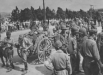 Japanese Seventeenth Area Army - Image: Withdrawal of Japanese troops from Korea