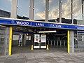Wood Lane tube station in April 2020 during Covid-19 outbreak.jpg