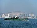 World Star, Star Ferry 1.jpg
