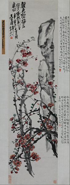 wu changshuo - image 4