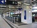 Wu Kai Sha Station.jpg