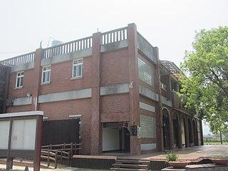 Wu Chuo-liu Art and Cultural Hall A cultural center in Miaoli County