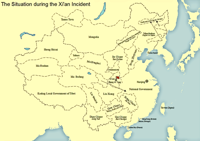 The map showing the situation of China during the Xi'an Incident in December 1936 Xi'an Incident Map.png