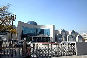Xinjiang Region Museum - The museum