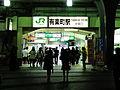 Yūrakuchō Station.jpg