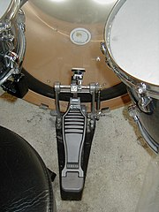 A Yamaha Bass Drum pedal.