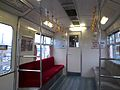 Yamaman Yukarigaoka line train - inside the train nov 6 2014.jpg