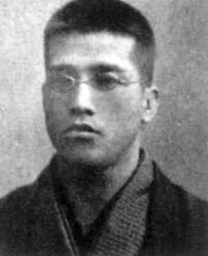 Yamashita Yoshiaki - Yoshiaki Yamashita.