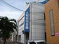 Yamato Shinkin Bank Kashiba branch.jpg