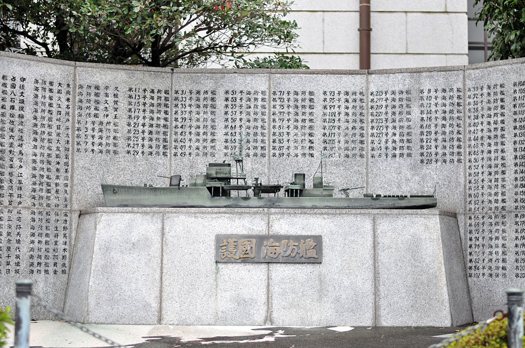 1024px-Yasukuni-jinja_106.jpg
