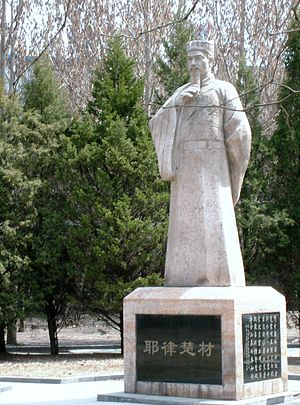 Yelü Chucai - A statue of Yelü Chucai, located in the southeast corner of Guta Park in Jinzhou.