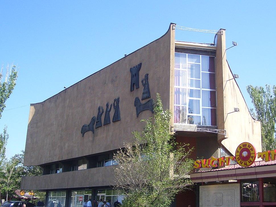 Yerevan Chess House 01