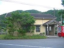 Yoshinobu-Station.jpg