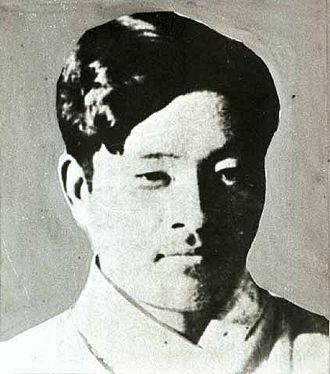 Gim Yujeong - Image: Yu Jeong Kim