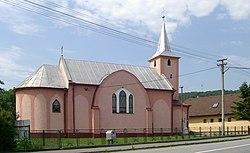 Závadka kostol.jpg