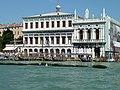 Zecca venezia.jpg